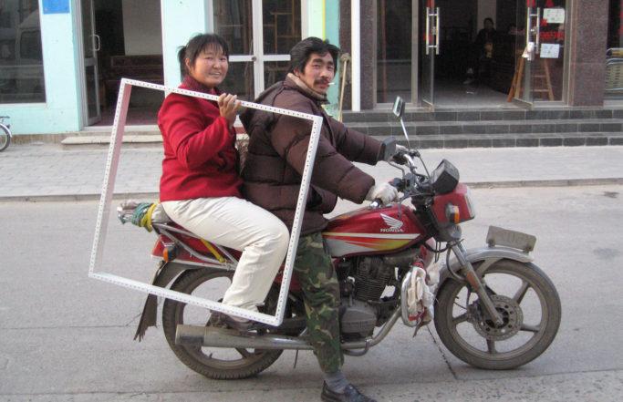 CHINESE SKY